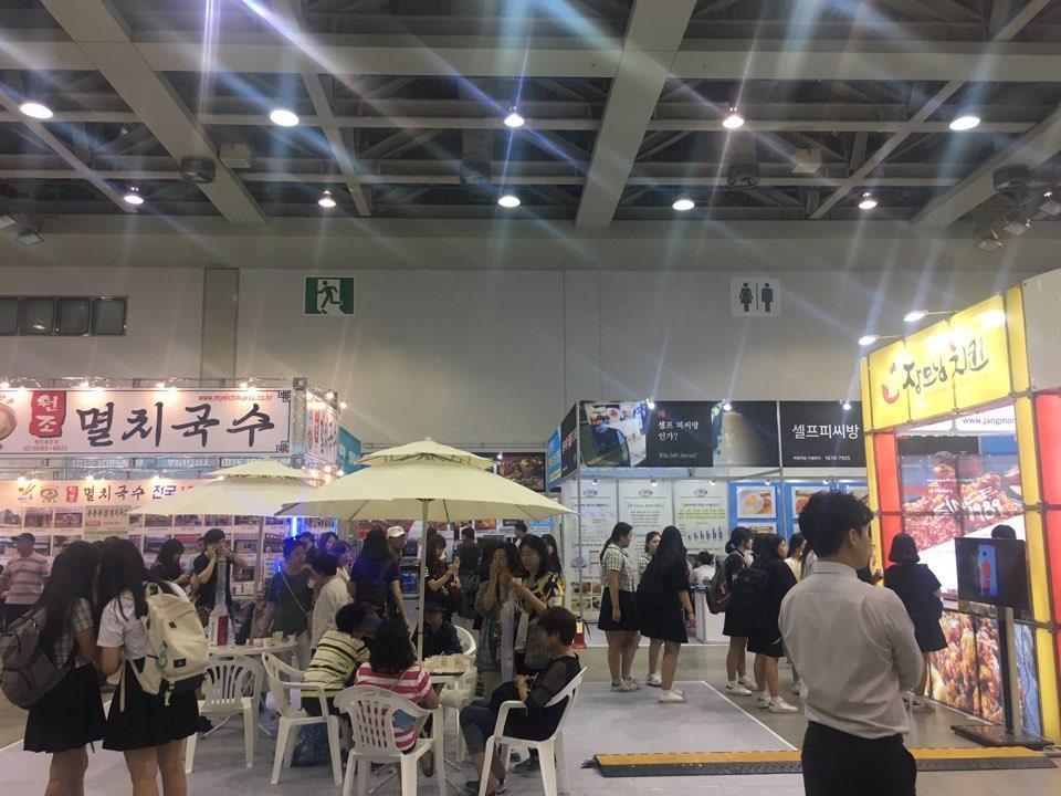 2017 대구경북프랜차이즈창업박람회